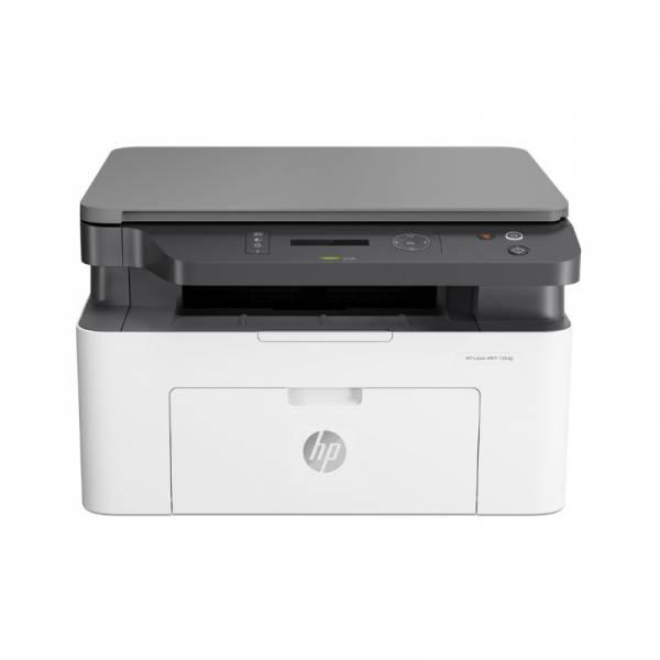 HP Multifunktionsdrucker Weiß Front (Laser MFP 135ag)