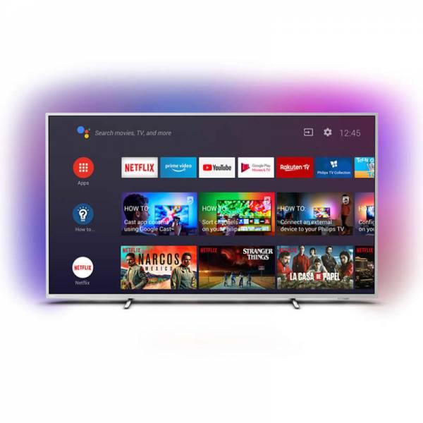 Philips Fernseher Front Bild mit Apps Silber (70PUS8555)